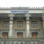 امور ایرانیان خارج از کشور